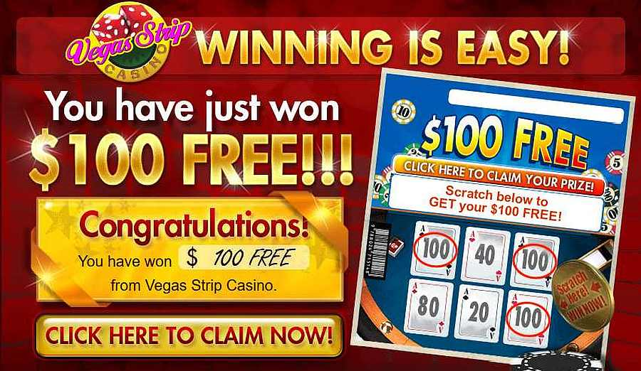 Vegas Strip No Deposit Code